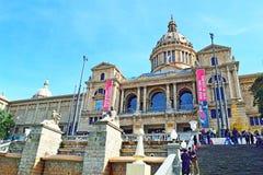 Muzeum Narodowe Katalońska sztuka, Barcelona Zdjęcie Royalty Free