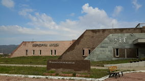 Muzeum Narodowe Mongolia Zdjęcie Royalty Free