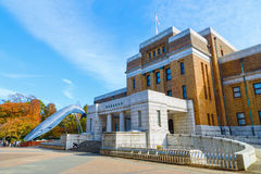 Muzeum Narodowe natura i nauka w Tokio, Japonia Obraz Stock