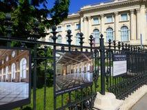 Muzeum Narodowe sztuka Zdjęcie Royalty Free