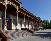 Muzeum pamięć ofiary represja, Tashkent, Uzbekistan obrazy stock