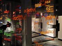 Muzeum Portugalski język Zdjęcie Royalty Free