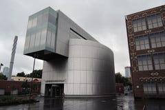 Muzeum Rosyjski impresjonizm w Moskwa Zdjęcie Stock