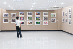 muzeum sztuki Obrazy Stock