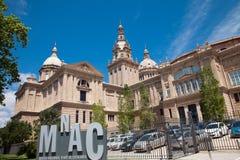 Muzeum Sztuki Catalonia Obrazy Stock