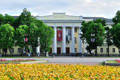 Muzeum sztuki piękna w Veliky Novgorod, Rosja Zdjęcia Stock