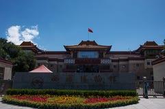 muzeum Tibet Fotografia Royalty Free