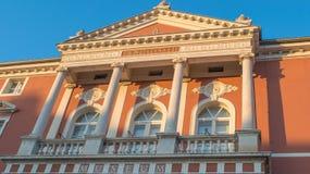 Muzeum w Zadar Obrazy Royalty Free