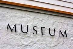 muzeum znak obraz royalty free