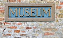 Muzeum znak Zdjęcia Stock