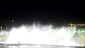 Muziekfontein, zingende fontein stock video