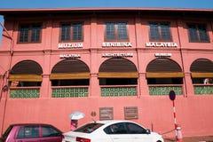 Muzium Senibina Malaysia Stockfotos
