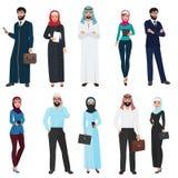 Muzułmańscy Arabscy ludzie biznesu Arabski biurowy samiec i kobiety ilustraci wektorowy set Obrazy Royalty Free