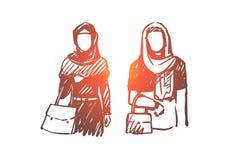 Muzułmańska kobieta, arab, islam, hijab pojęcie Ręka rysujący odosobniony wektor ilustracji