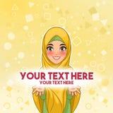 Muzułmańska kobieta przedstawia teksta astronautycznego wektoru ilustrację royalty ilustracja