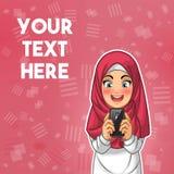 Muzułmańska kobieta szczęśliwa podczas gdy patrzejący jej smartphone wektoru ilustrację ilustracji
