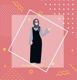 Muzułmańska kobiety dziewczyny pozycja jest ubranym przesłona szalika kierowniczą pokrywę royalty ilustracja