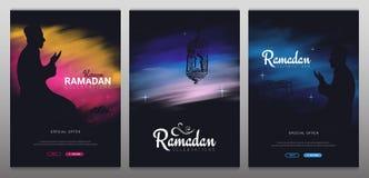 Muzułmańska uczta święty miesiąc Ramadan Kareem również zwrócić corel ilustracji wektora royalty ilustracja