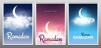 Muzułmańska uczta święty miesiąc Ramadan Kareem również zwrócić corel ilustracji wektora ilustracja wektor
