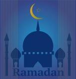 Muzułmańska uczta Ramadan royalty ilustracja