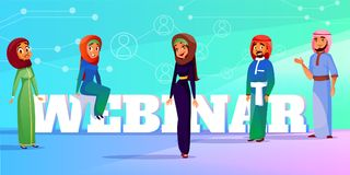 Muzułmańska webinar konferencyjna wektorowa ilustracja ilustracja wektor