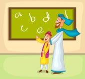 Muzułmański chłopiec uczenie od rodzica Zdjęcia Royalty Free