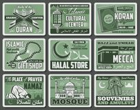 Muzułmański meczetu, islamu koranu i Ramadan lampion, ilustracja wektor