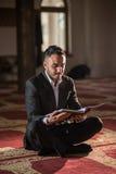 muzułmański modlitwa Zdjęcia Royalty Free