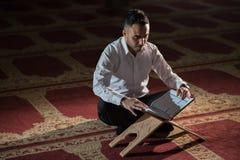 muzułmański modlitwa Zdjęcie Royalty Free
