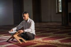 muzułmański modlitwa Obraz Stock