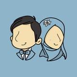 Muzułmański pary illusstration royalty ilustracja