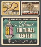 Muzułmański religii Ramadan lampion, hamsa, różaniec ilustracja wektor