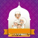 Muzułmański rodziny i meczetu tło royalty ilustracja