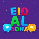 Muzułmański społeczność festiwalu świętowania kartka z pozdrowieniami z colorfu ilustracji