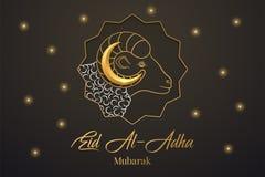 Muzułmański wakacyjny Eid al Adha Mosul Obrazy Royalty Free