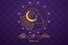 Muzułmański wakacyjny Eid al Adha Mosul Zdjęcia Stock