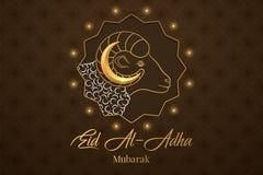 Muzułmański wakacyjny Eid al Adha Mosul Obrazy Stock