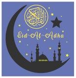 Muzułmański wakacyjny Eid al-Adha Uczta poświęcenie Wschodnia lampa, półksiężyc i gwiazda z tekstem na pomarańczowym tle, royalty ilustracja