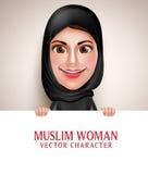 Muzułmańskiego arabskiego kobieta charakteru wektorowego mienia pusta biała deska Zdjęcie Stock