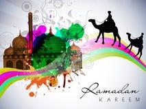Muzułmańskiej społeczności Święty miesiąc Ramadan Kareem. ilustracja wektor