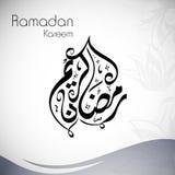 Muzułmańskiej społeczności Święty miesiąc Ramadan Kareem. ilustracji