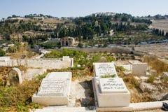 Muzułmański cmentarz Obraz Royalty Free