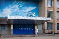 Muzyka Na Żywo Hall budynku wejście w Moskwa 13 07 2018 Obraz Stock