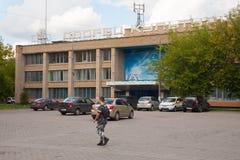 Muzyka Na Żywo Hall budynek w Moskwa 13 07 2018 Zdjęcie Stock