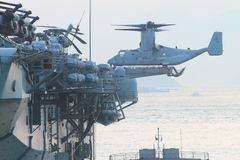 MV-22 Osprey Stock Photos