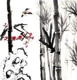 My art work-- plum blossom, bamboo and bird vector illustration