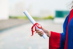 My diploma Royalty Free Stock Photo