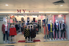 My fashion shop in hong kong Royalty Free Stock Photos