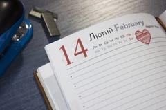 My favorite, Happy Valentine`s Day!. My favorite, Happy Valentine`s Day Stock Photography