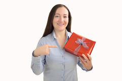 This is my gift Stock Photos